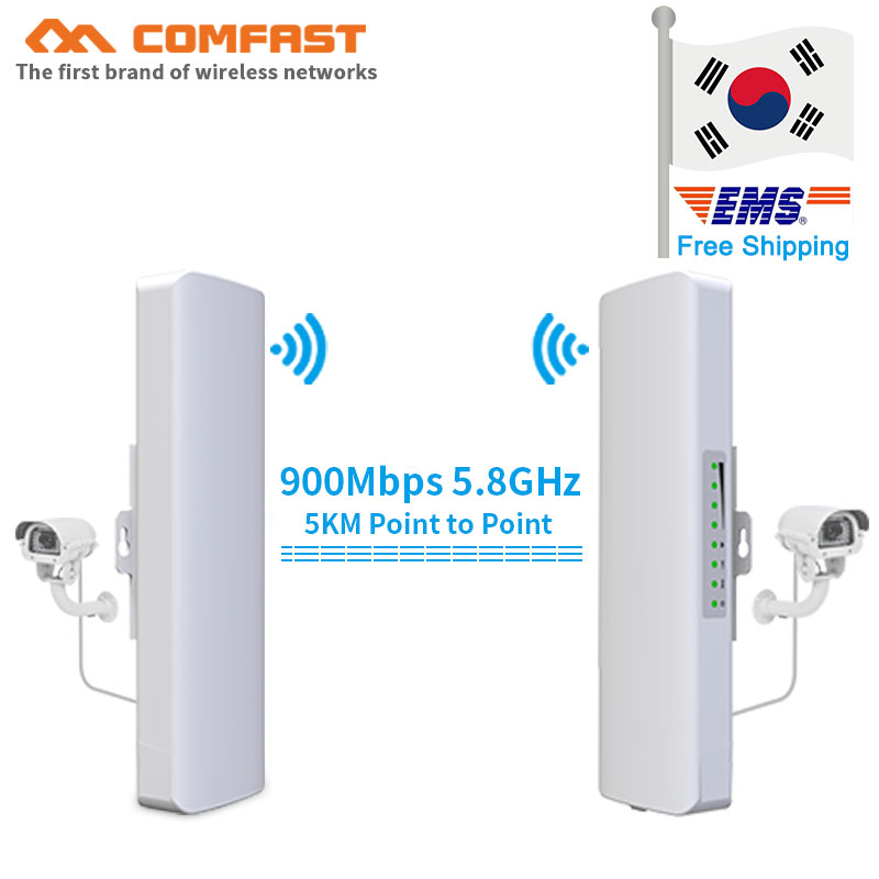 4pcs 3-5KM Long Range Outdoor CPE 900Mbps Wireless Access Point Bridge CF-E313AC Wifi Repeater Poe Router Antenna For IP Camera