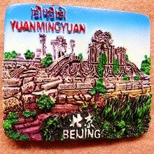 China Beijing Yuanmingyuan tourist souvenir resin refrigerator
