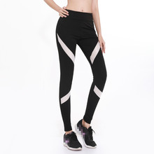 Rylanguage Black Plus Size Leggings Women Push Up Fitness Femme 2019 Fashion Trend Skinny Summer Casual