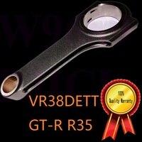 Ihi twin turbo VR38DETT двигателя GT-R 35 gtr35 спортивный автомобиль ЦБ двигатель V6 тюнинг части кованые шатун для nissan R35 GTR Nismo