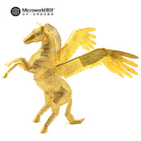 Original Microworld PEGASUS 2 SHEETS 3D Puzzle Metal Assembly Model Creative Intelligence Toy Classic Collection Gift