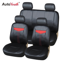 AUTOYOUTH Lujo PU Leather Car Seat Cover Set Completo Universal Fit la mayoría de los coches para Toyota Audi VW Peugeot Renault Lada Ford Mazada