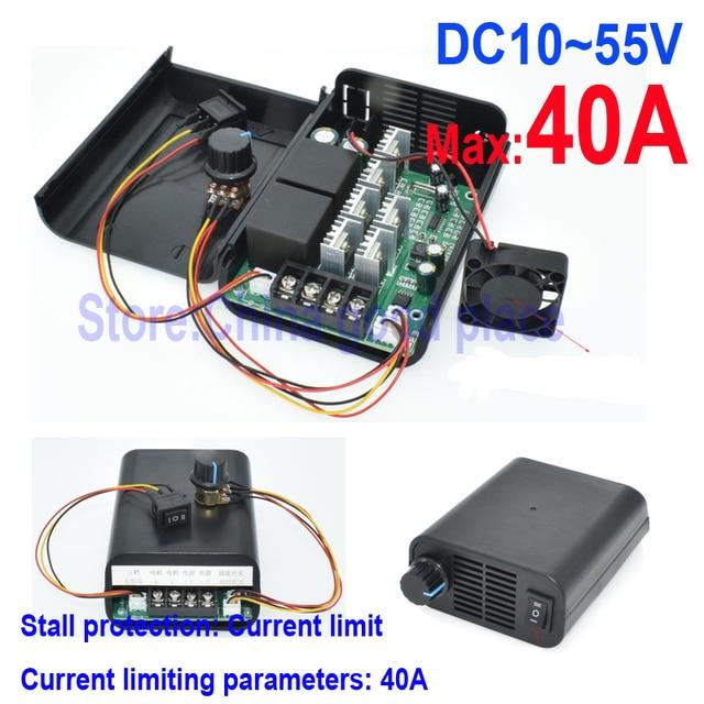US $25 58 |New 12V24V36V48V55V 40A PWM Motor Speed Controller Regulator  Adjustable Variable Speed Control Have Brushless motor radiator-in Motor