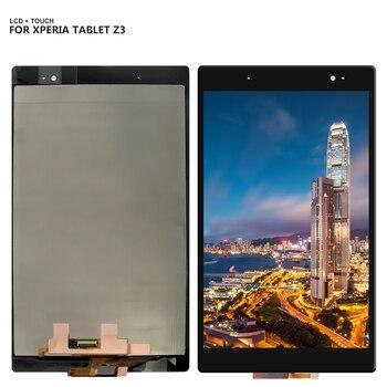 Для sony Xperia Tablet Z3 SGP611 SGP612 SGP621 сенсорный экран дигитайзер ЖК-дисплей сборка Замена + Инструменты
