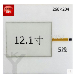 New 12.1 inch 266*204 resistance type 5 line handwritten industrial medical equipment industry touch panel touch screen panel dual sata 15pin to 8pin pci e power supply cable for video card 2 sata 15pin to 8 6 2 pin cord 18awg 20cm