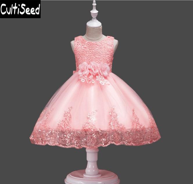 Girls Sequins Mesh Party Dresses Clothing Children Sleeveless Mesh Ball Gown Birthday Princess Dress Flower Girls Dress