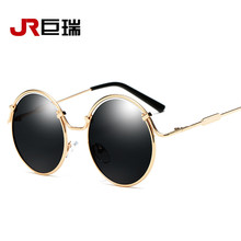 0496ad17f0ac fashion sunglasses circle frame sunglasses restoring ancient ways men and  women with the sun glasses wholesale glasses