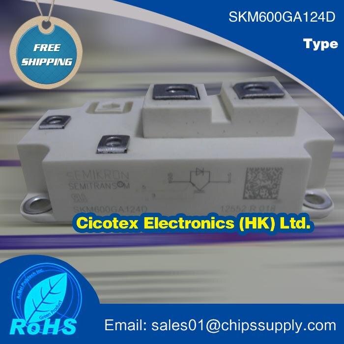 SKM600GA124D MODULE IGBTSKM600GA124D MODULE IGBT