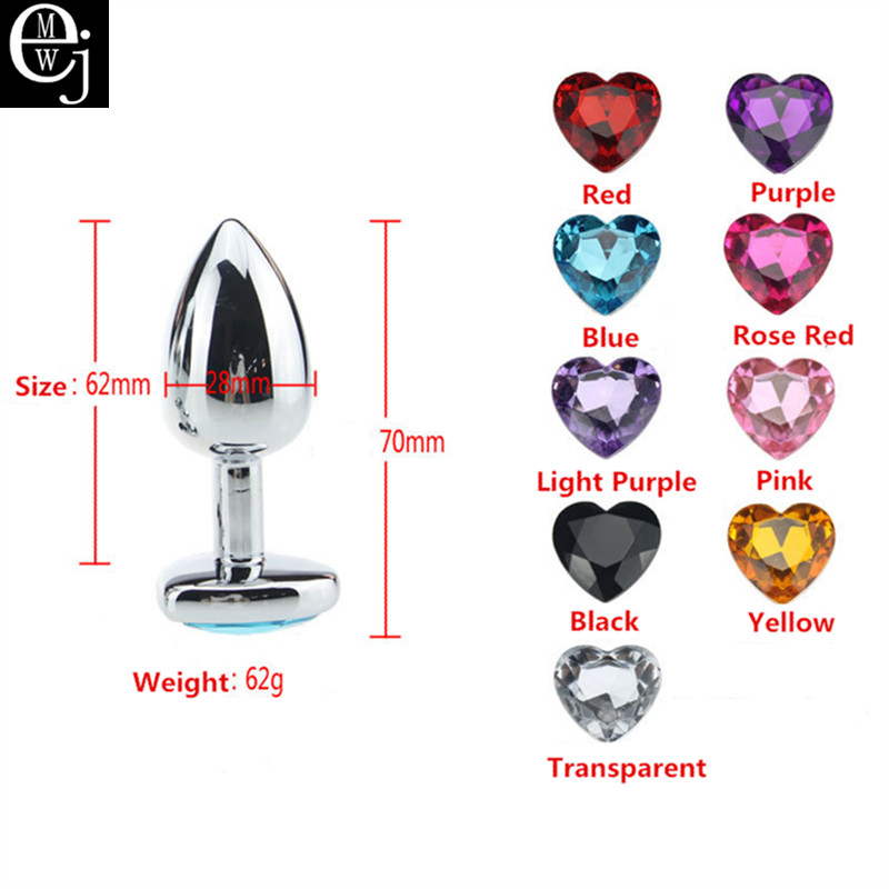 EJMW 3 Size Anal Sex Toys You Can Choose Heart Jelly Anal Plug Stainless Steel Butt Plug Ass Toys For Women Men Gay ELDJ257