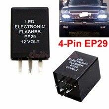 2PCS 4-Pin EP29 LED Flasher Decoder 4 Pins Electronic Relay Car Fix LED SMD Turn Signal Light Error Flashing Blinker 12V 10A ABS
