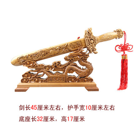 Long 45 CM + base tout est set artisanat chanceux Taishan Fuyuan Ge Shuanglong bénédiction Taomu Jian set épée sculpté dragon groupes