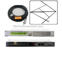 0 50 Вт PLL профессиональных fm передатчик 87 108 мГц CP100 Циркуляр эллиптические поляризованной антенны комплект