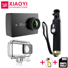 "International For Xiaomi YI 4K Action Camera Ambarella A9SE ARM 12MP CMOS 2.19""155 Degree EIS WIFI Sports Camera + 64 GB Card"