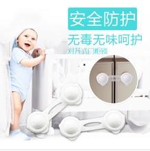 Multi-function safety lock childrens drawer cabinet door
