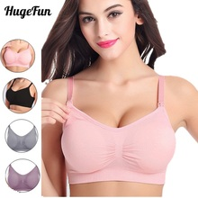 Buy Feeding Underwear Sets Pregnancy Clothes for Nursing Women's Panties+Bras 2Pcs Maternity Clothings 4 Colors Brand Cotton Bra Plu directly from merchant!
