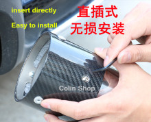 carbon fiber pipe for mini cooper R55 R56 R57 R58 R59 R60 R61 F54 F55 F56 F60 countryman car accessories
