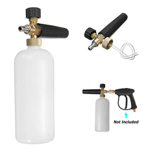 hot deal buy 1pc foam generator portable car washer bottle soap foamer wash quick adapter jet adjustable foam nozzle car high pressure washer