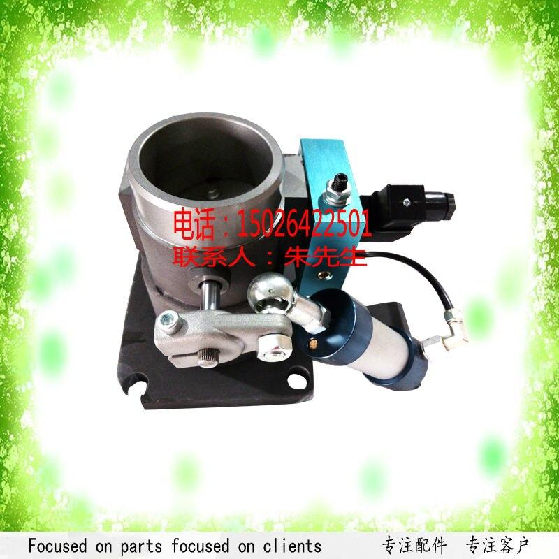 Free shipping OEM Hoerbiger unloader valve vertical inlet air valve assembly HAKG65=HDKG65 for 37-55KW air compressor