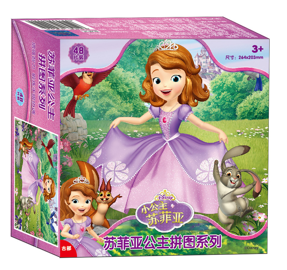 Disney Puzzles Games Little Princess Sophia 48 Pieces Jigsaw Puzzle Model Toys For Girls Gifts Children's Puzzle Toys