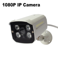 Full HD IP Camera Outdoor 1080P Night Vision ONVIF H 264 Motion Detection Remote View Via