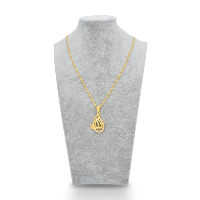 Arabic 18K Gold Plated Womens Islamic God Allah Pendant Necklace Jewelry