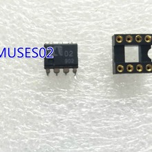 2 шт MUSES02 02/MUSES01 01/MUSES8820 8820 DIP
