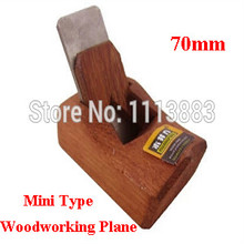 70mm Mini Woodworking Plane For Sharping Wood DIY Woodworking Tools цены
