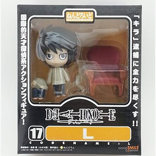 Death Note Action Figure Figure Collectible Toy