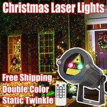 Открытый Рождественская Звезда Лазерный Проектор Свет Душ Украшения Сада Красный Зеленый Статическая Мерцание С ИК-Пульт Дистанционного Водонепроницаемый IP44