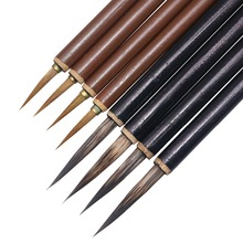 5 pcs Brown Black Large Hook Line Pen Watercolor Brush Chinese Calligraphy Artist Art Student Learning Stationery Painting Tool