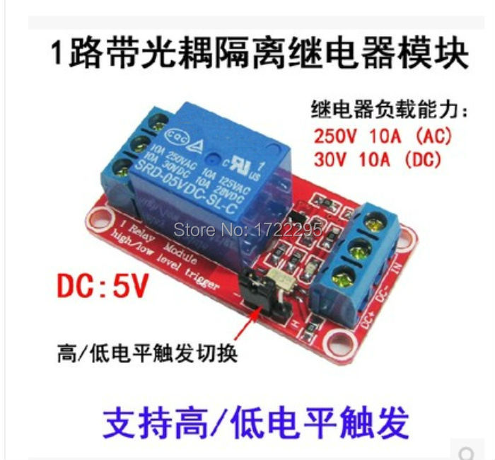 Free Shipping 1PCS/LOT optical coupling isolation Support the high and low level trigger 5V 1 Road relay module