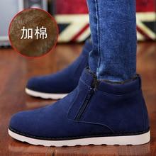 men's fashion large size thick plush soft leather winter warm fur shoes zip slip on snow ankle boots flat martin shoe platform