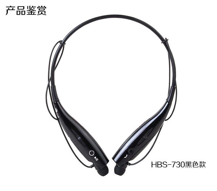 Free shipping New HBS-730 Wireless Stereo Bluetooth Headset Headphones Handsfree Earphone For iPhone Samsung LG HTC high quality 2016 universal wireless bluetooth headset handsfree earphone for iphone samsung jun22