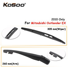 Kosoo Авто Задние щетки стеклоочистителя для mitsubishi outlander