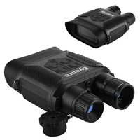 Multifunction Digital Night Vision Binocular 7X magnification Infrared Scope Photo Camera & Video Recorder 400m Range LCD