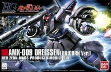 Gundam Model HG 1/144 AMX-009 DREISSEN GUNDAM READY PLEAYER ONE  Armor Unchained Mobile Suit Kids Toys цена