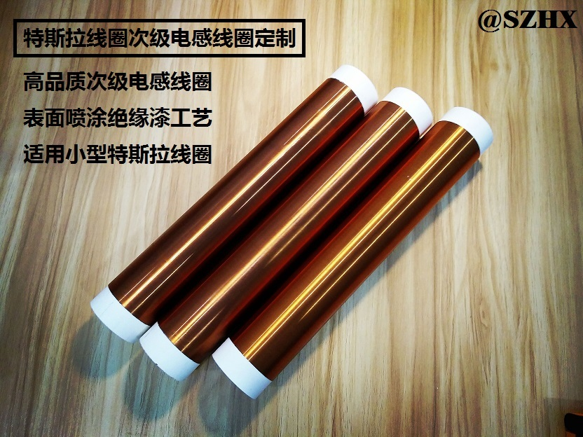 Tesla coil secondary inductor coil finished PLLSSTC SSTC SGTC rb6132 36 0m4 inductor mr li