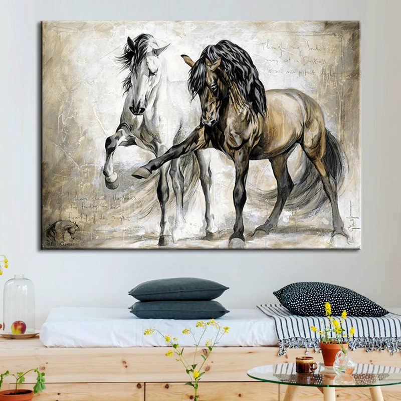 רטרו נוסטלגיה חום סוס ריקוד קיר אמנות פוסטרים סלון בעלי החיים שמן על בד קיר תמונות לעיצוב בית