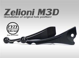 Image 3 - Мотоциклетные тормозные рычаги передний диск задний барабан тормозной рычаг для piaggio vespa LX LXV LT S150 primavera sprint GTS GTV 300 250 200ie
