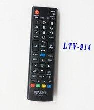 新ユニバーサルリモートコントロール LTV 914 LG テレビ/RAD 3D スマートテレビ AKB73715634 AKB73715679 49UF7600 多くのモデル