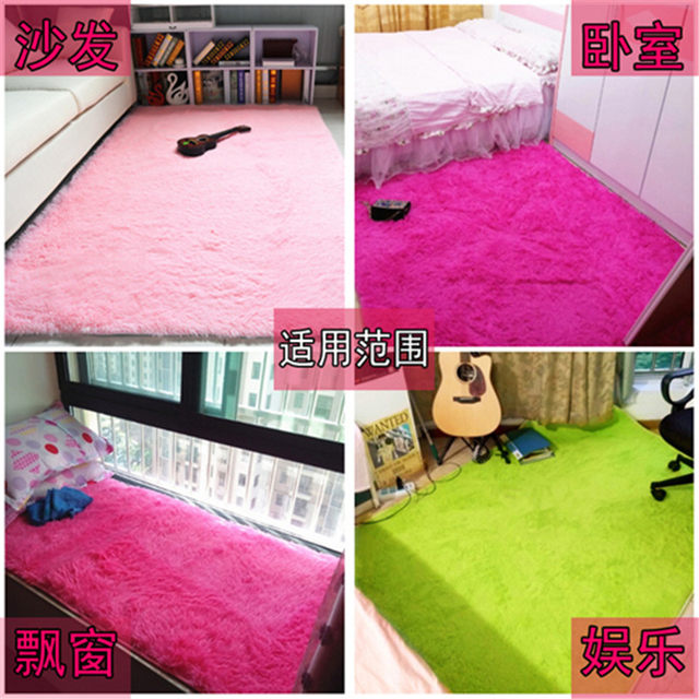Online Shop 160x200cm Large Size Plush Shaggy Thicken Soft Carpet ...