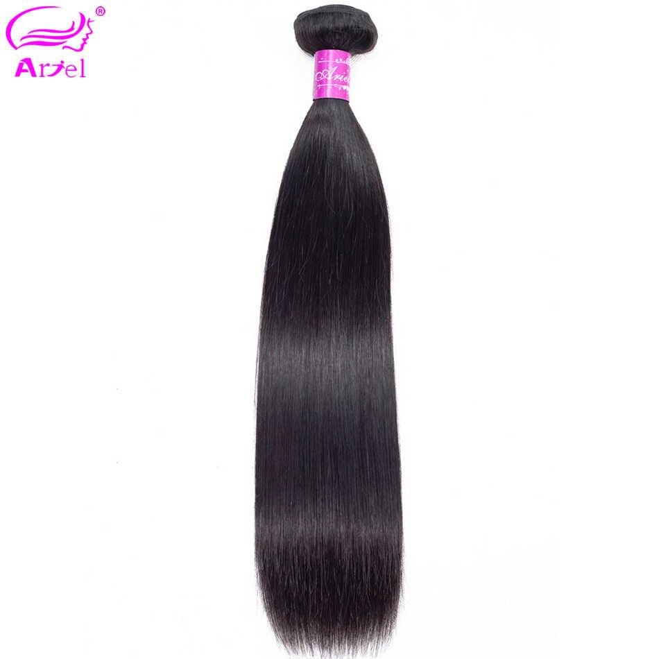 ارييل الشعر التمديد مستقيم حزم ضفيرة شعر برازيلي حزم 8 إلى 30 بوصة حزم غير ريمي مزدوجة لحمة الشعر البشري حزم