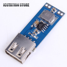 10pcs DC DC 3V 3 3V 3 7V 4 2V to 5V 2A USB Power Bank
