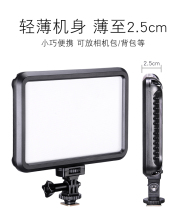 Dimmable LED Video Light with LCD Display High Power LED Panel for Camera Photo Studio Portrait Video Photography CD50