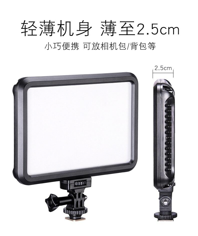 Dimmable LED lumière vidéo avec affichage LCD panneau de LED haute puissance pour caméra Photo Studio Portrait vidéo photographie CD50