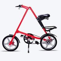 Новый красный и белый велосипед 16 дюймов Универсальный складной Велосипедный Спорт Алюминий сплава велосипед Колёса Портативный Велосипе