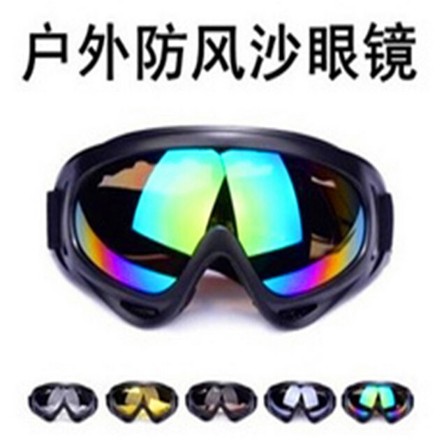 electronic ski goggles  Electric Ski Goggles Reviews - Online Shopping Electric Ski ...