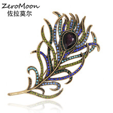 Romantic Feather Brooch Animal Pin Antique Gold Crystal Rhinestone Metal Vintage Fashion Jewelry Accessory Zinc Alloy Zeromoon
