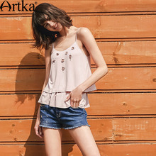 Artka Women's 2017 Summer 2 Colors Beading Decoration Camisole Fashion Comfy All-match Camisole TA10677C
