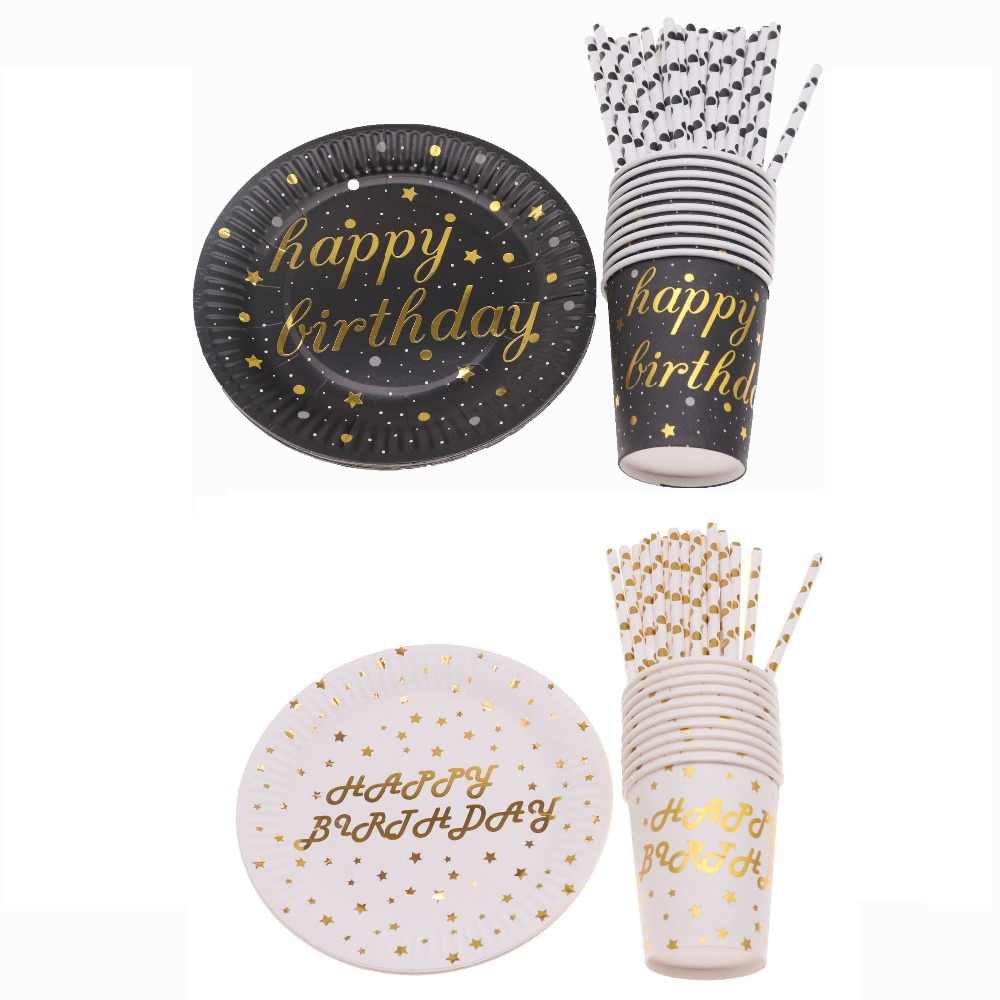 Birthday Party Supplies Set Gold Dot Decoration Tableware Paper Straw Plate Cup Birthday Party Home Decorations for Kids